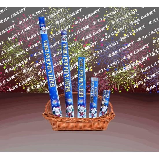 Бенгальские свечи 70 см